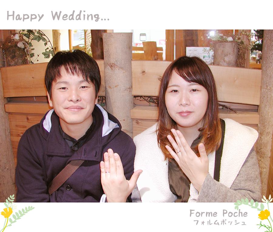 hi180419w1133-1 大阪の結婚指輪 あしあと 刻印 カラフル
