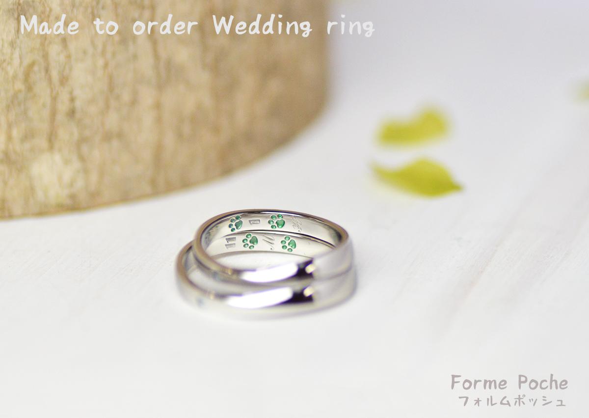 hi180419w1133-R2 大阪の結婚指輪 シンプル オーダー セミオーダー 刻印