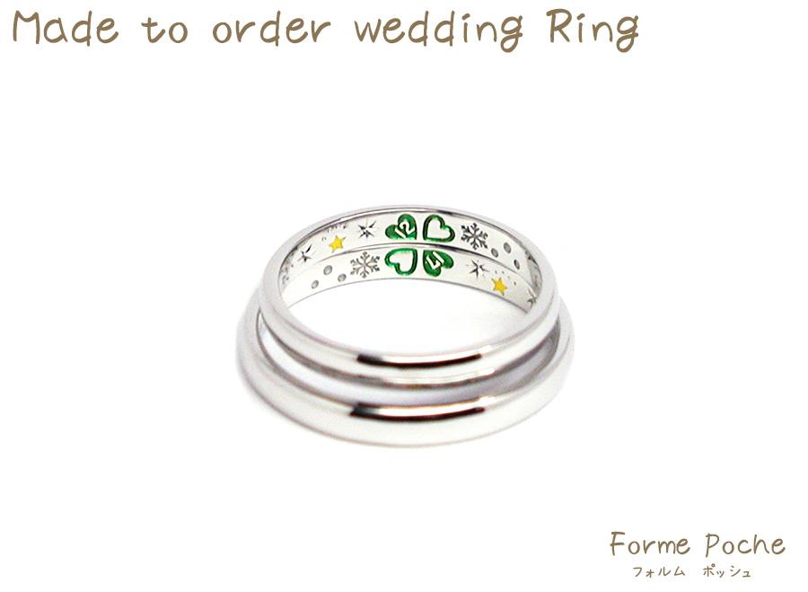 hi180426w1138 ring3 オーダーメイドの結婚指輪 ネコ 柚子 刻印 イニシャル クローバー
