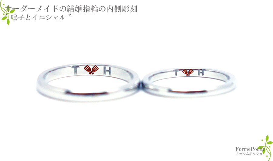 hi180512w1145-2 オーダーメイドのシンプルな結婚指輪