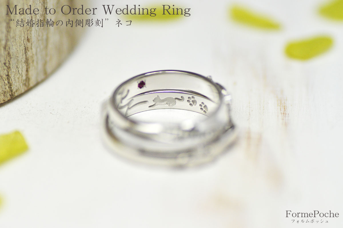 hi180514w1148-ring4 オーダーメイドの結婚指輪 大阪 猫 リボン ダイヤモンド