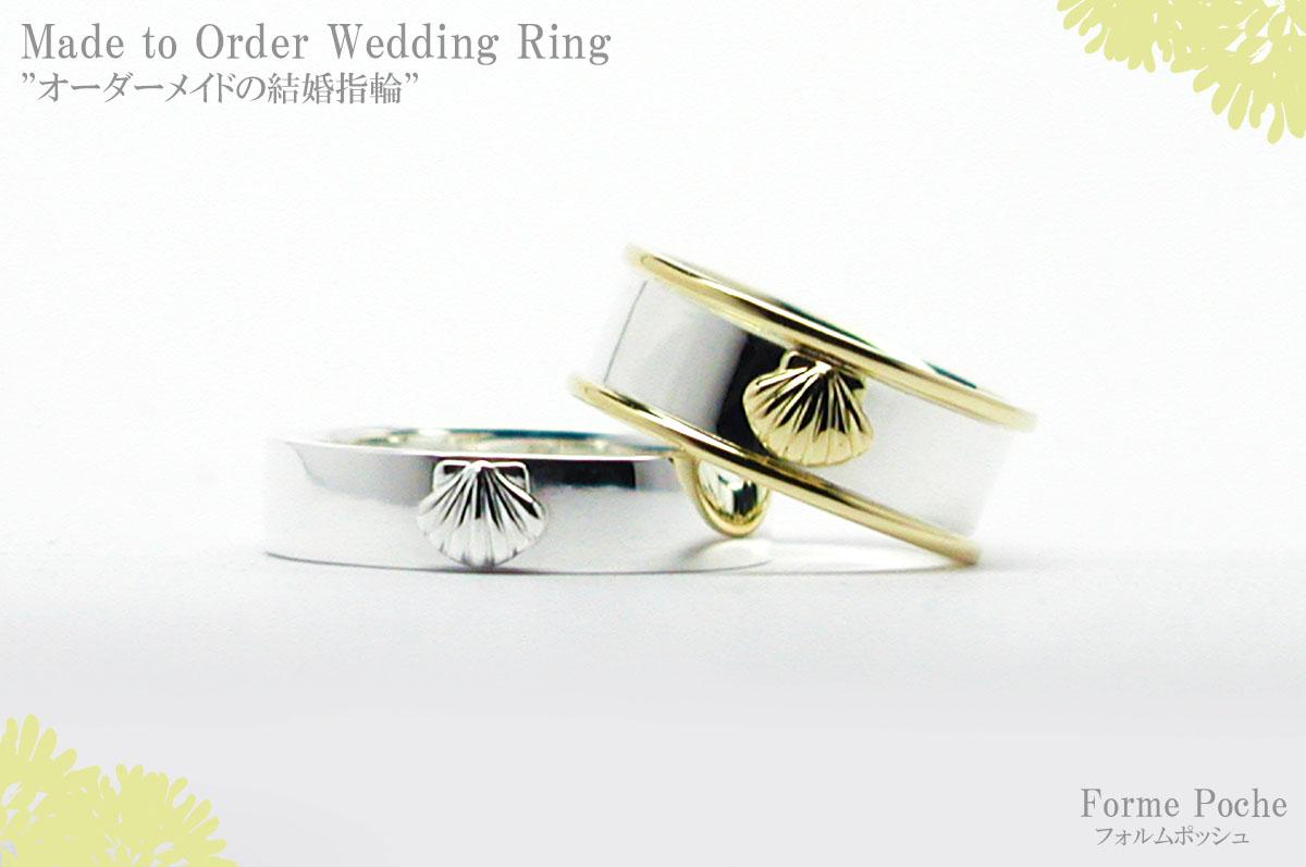 hi180520w1057-2 オーダーメイドの結婚指輪