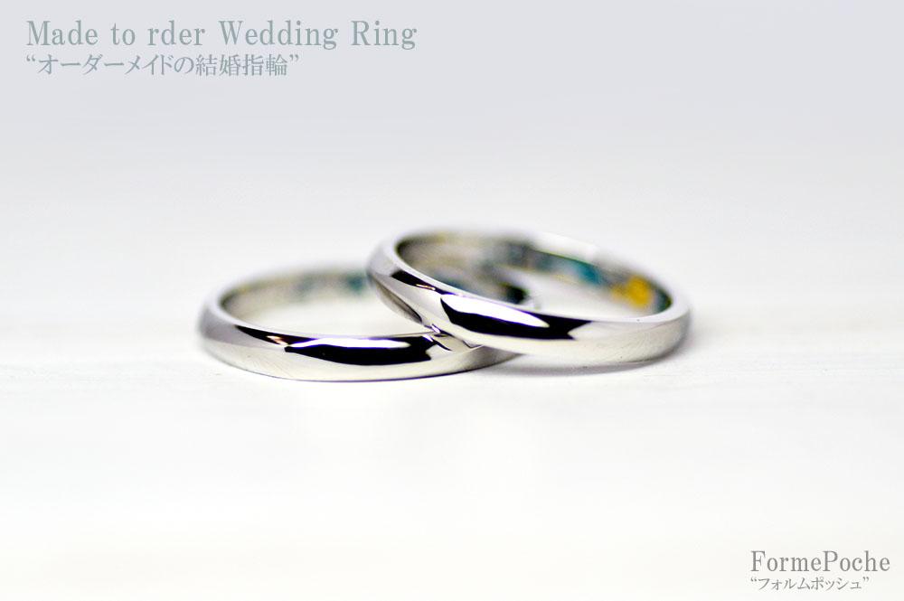 hi180524w1107 Ring1 シンプル 結婚指輪 大阪 プラチナ