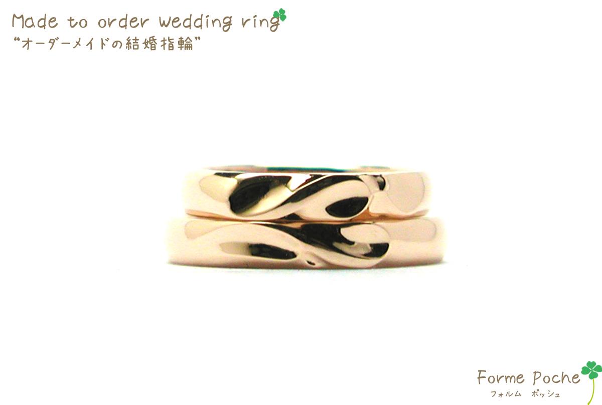 hi180504w1128-ring1オーダーメイドの結婚指輪 大阪 イニシャルハート オリジナルデザイン