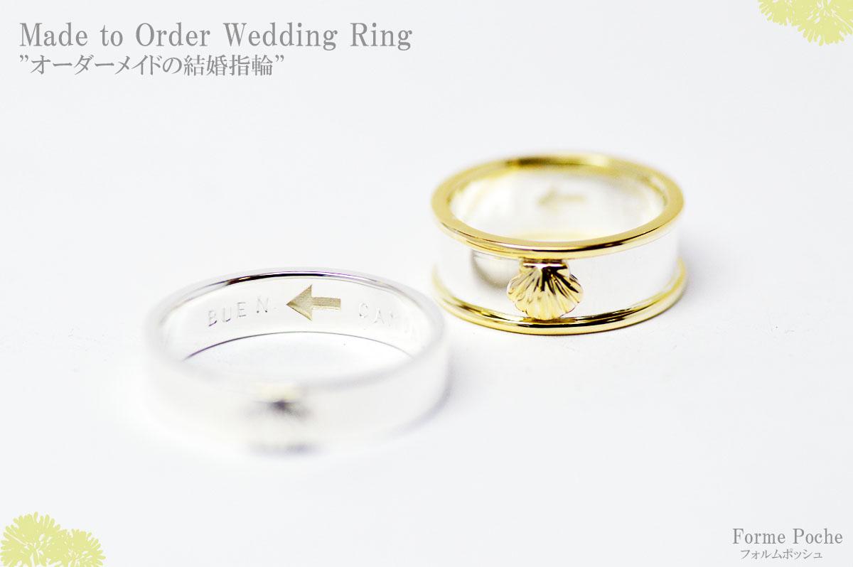 hi180520w1222-1 オーダーメイドの結婚指輪