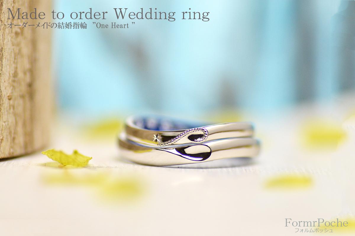 hi180510w1141-ring2 結婚指輪 オリジナル 手作り heart ミルグレイン
