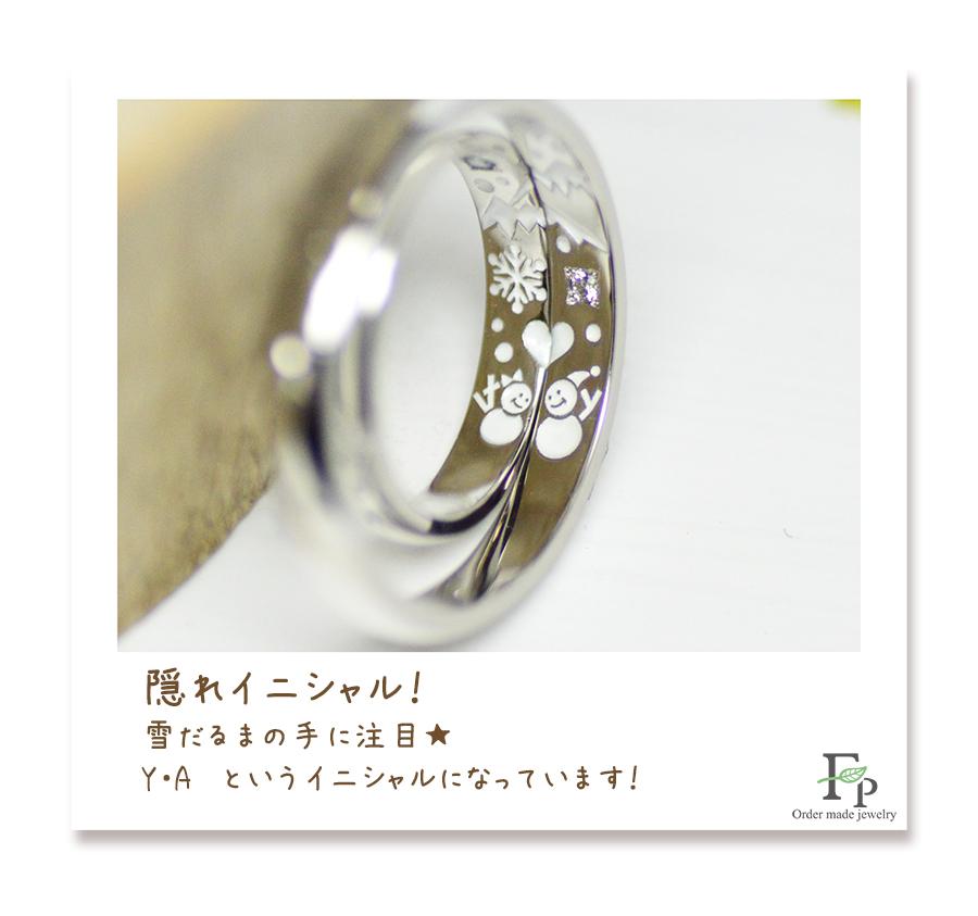 hi180506w1135 -ring003 オーダーメイド結婚指輪の彫刻モチーフ ゆきだるま イニシャル