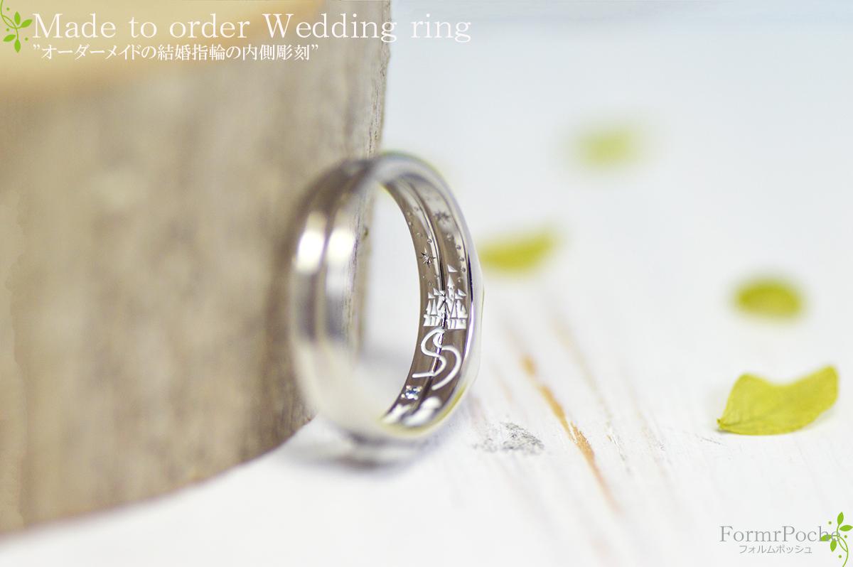 hi180504w1139-ring2 オーダーメイドの結婚指輪 内側 刻印 お城 景色