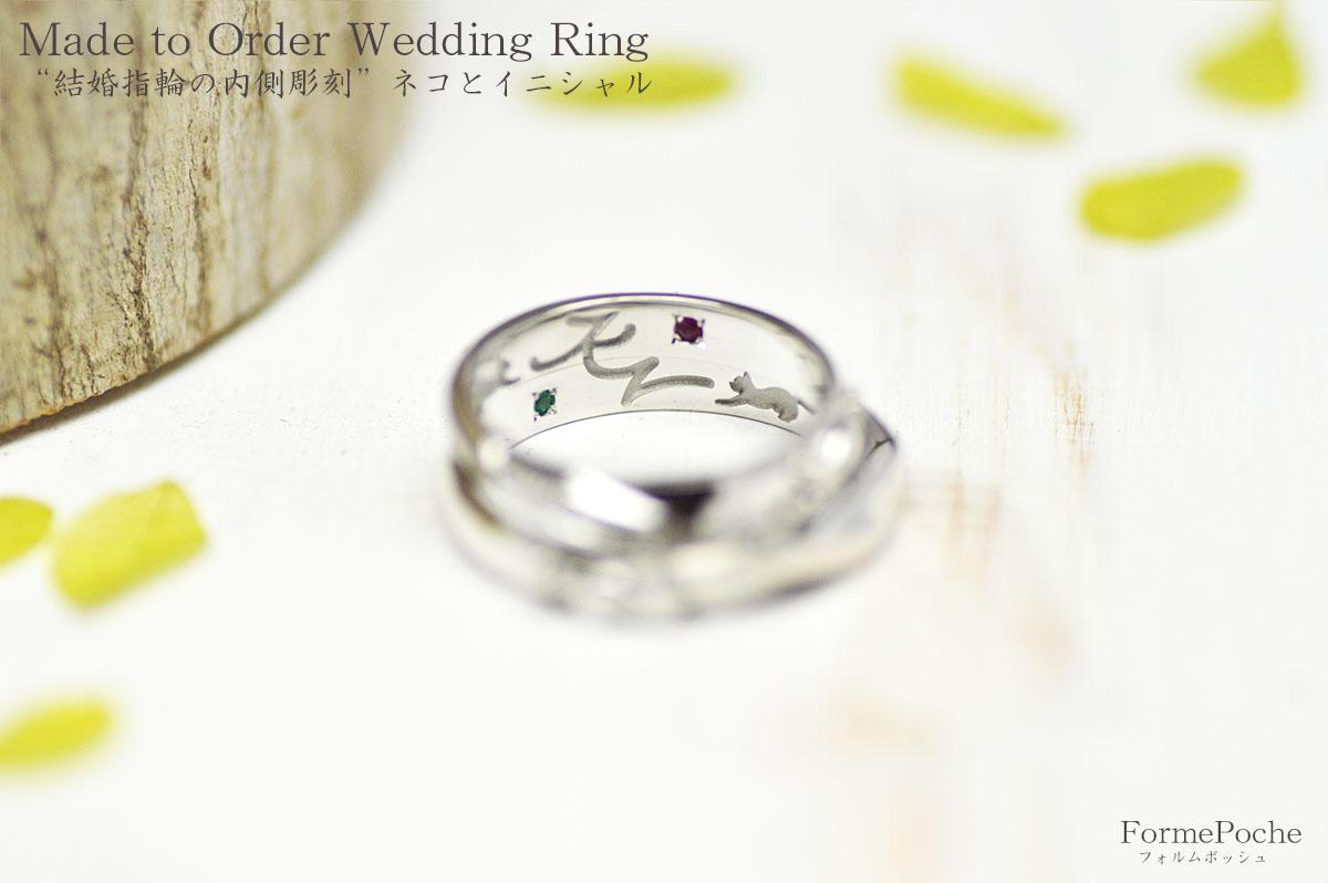 hi180514w1148-ring3 オーダーメイドの結婚指輪 大阪 猫 リボン ダイヤモンド