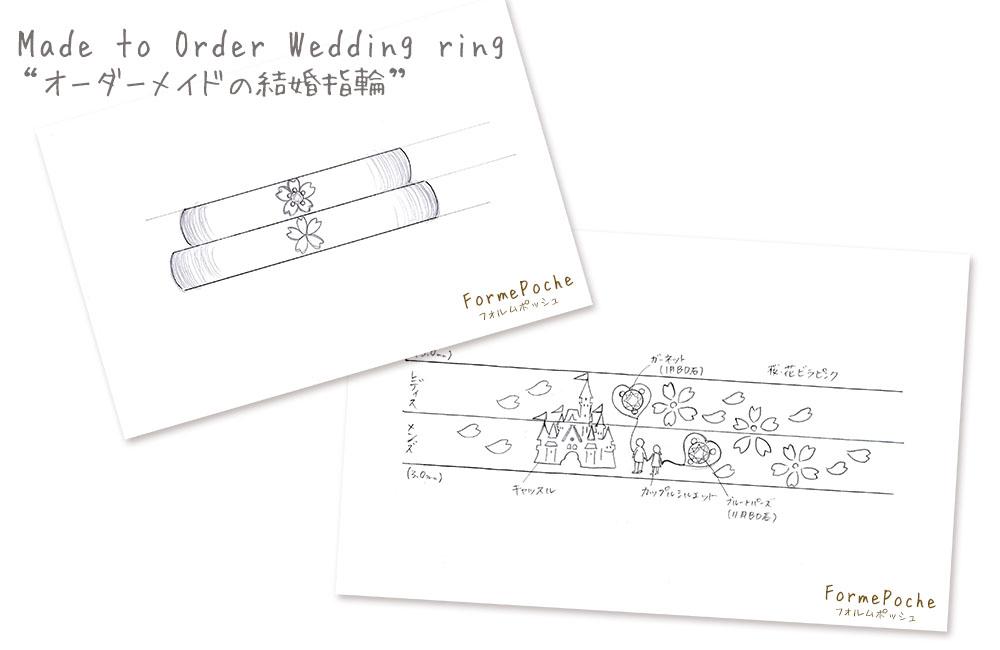 hi180528w1156-2 オリジナル結婚指輪 刻印 内側 桜 シンプル お城 誕生石 デザイン