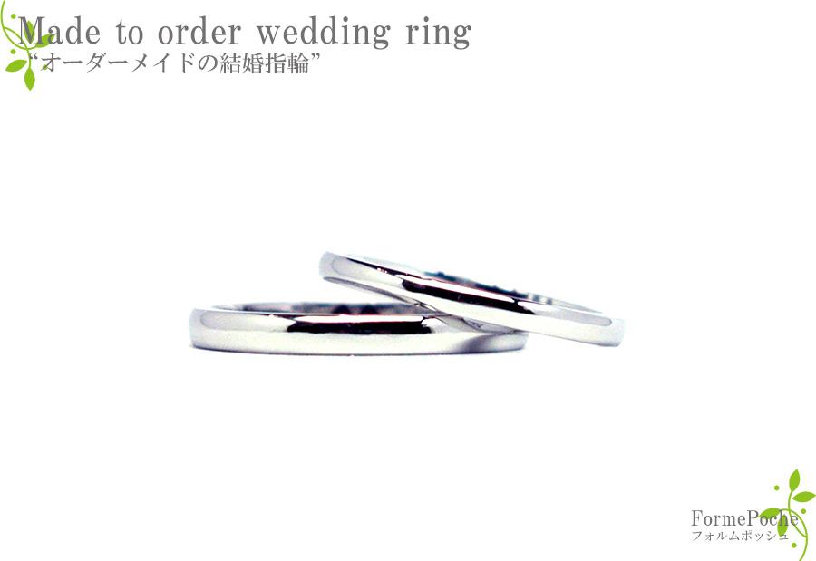 hi180512w1145-1 オーダーメイドのシンプルな結婚指輪