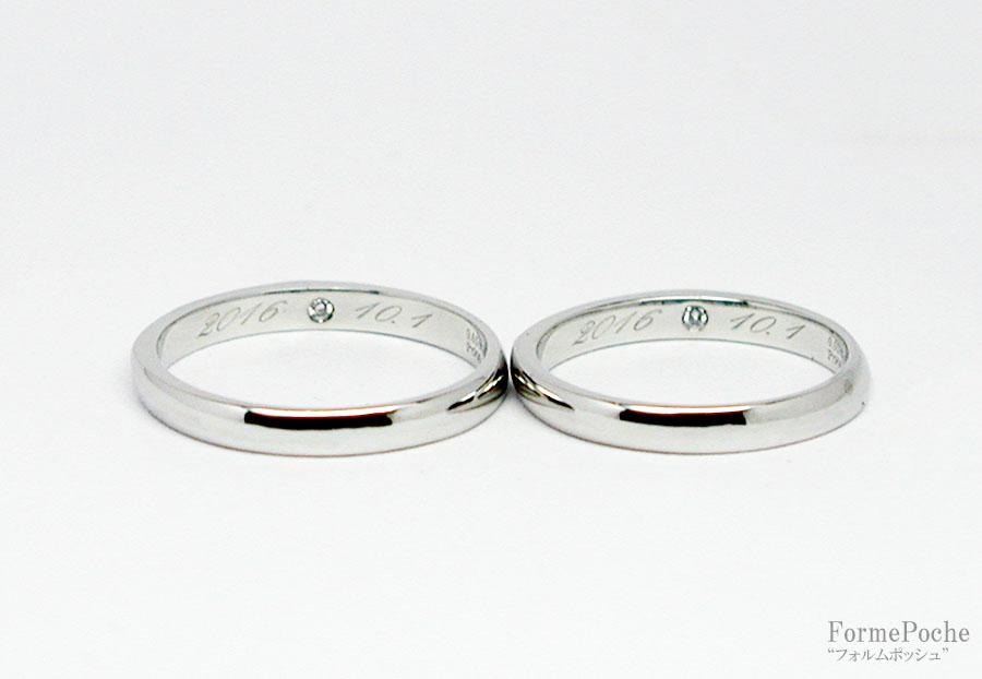 hi180524w1107 Ring3 シンプル 結婚指輪 大阪 プラチナ 刻印 誕生石