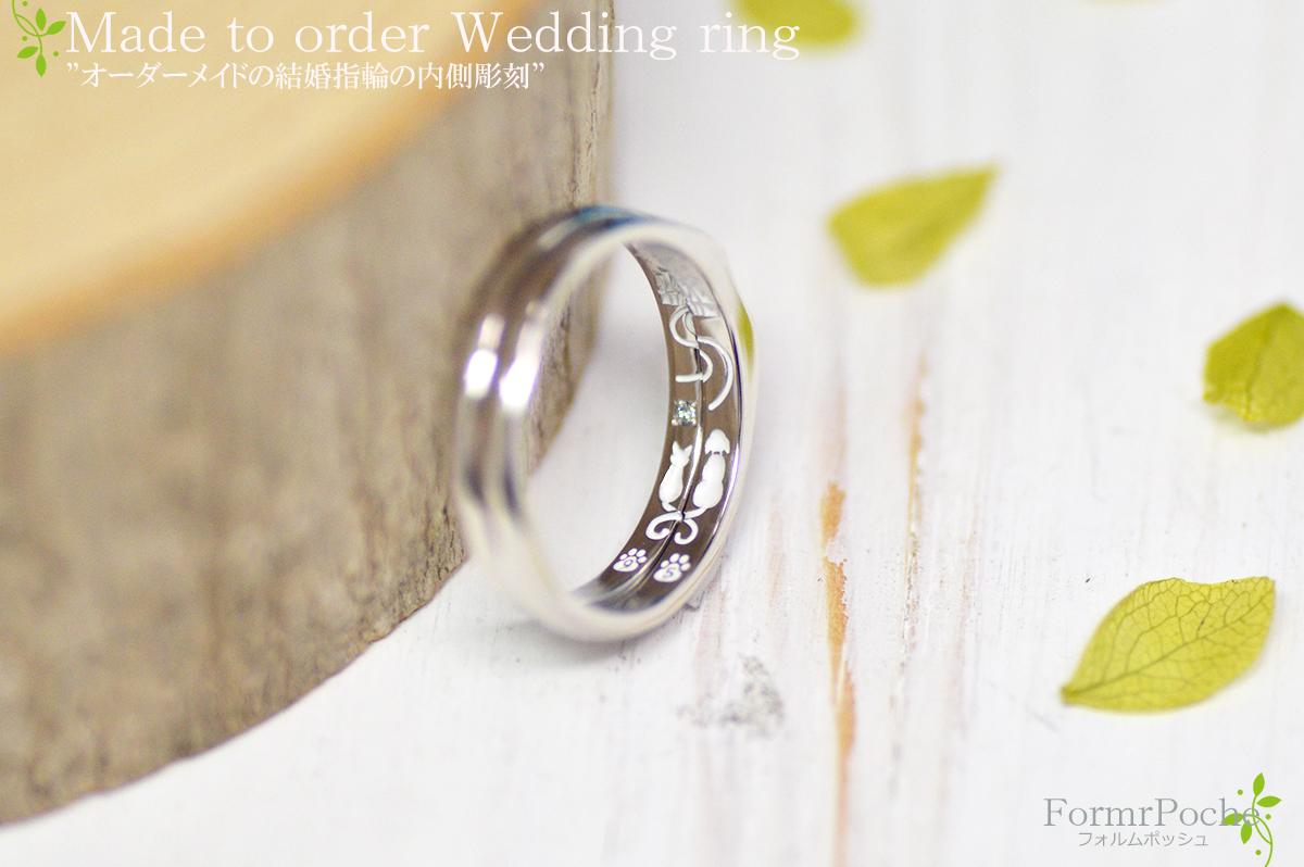 hi180504w1139-ring3 オーダーメイドの結婚指輪 内側 刻印 景色 犬 ネコ