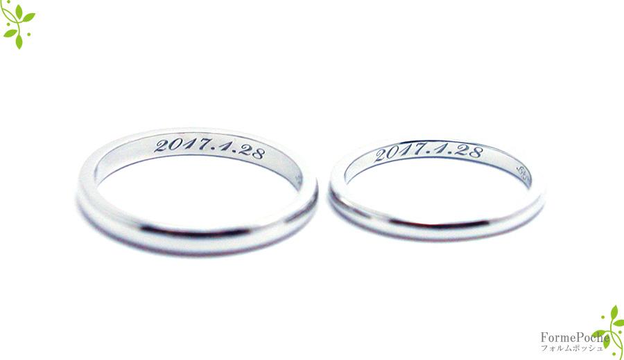hi180512w1145-3 オーダーメイドのシンプルな結婚指輪