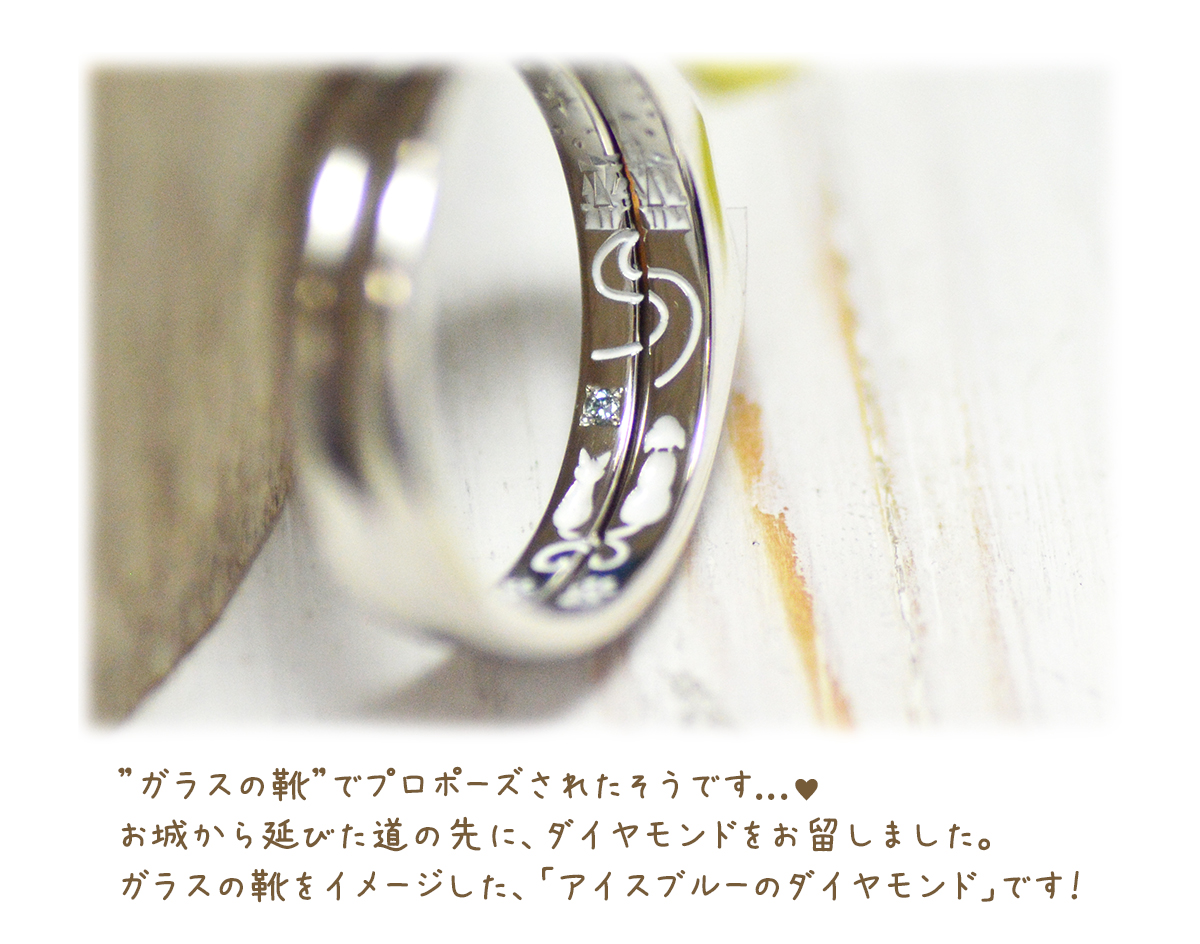 hi180504w1139-02オーダーメイドの結婚指輪 プロポーズの思い出を彫刻