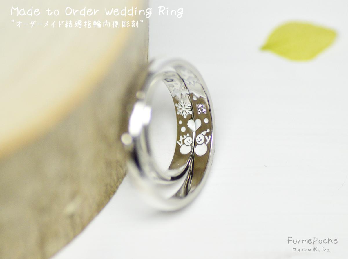 hi180506w1135 -ring01 オーダーメイド結婚指輪の彫刻モチーフ ゆきだるま