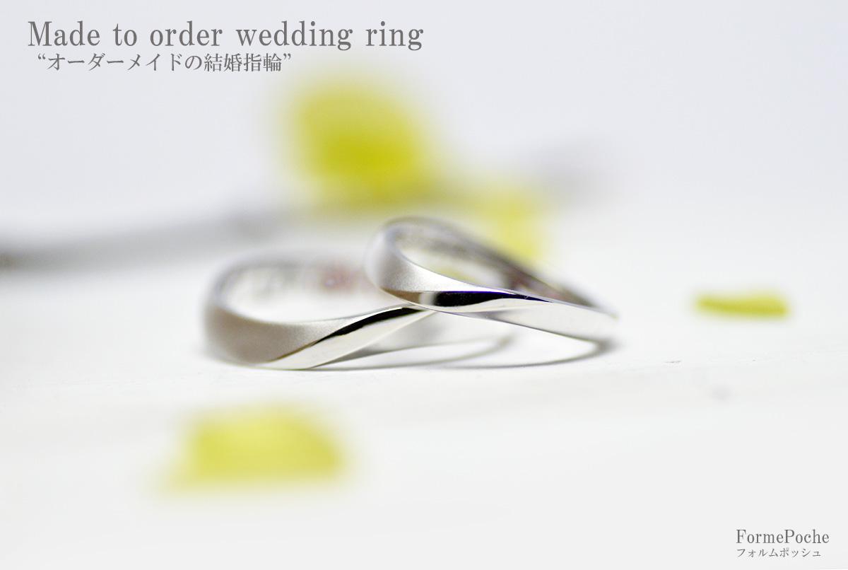 hi180503w1132-リング1 オーダーメイド 結婚指輪 シンプル 人気
