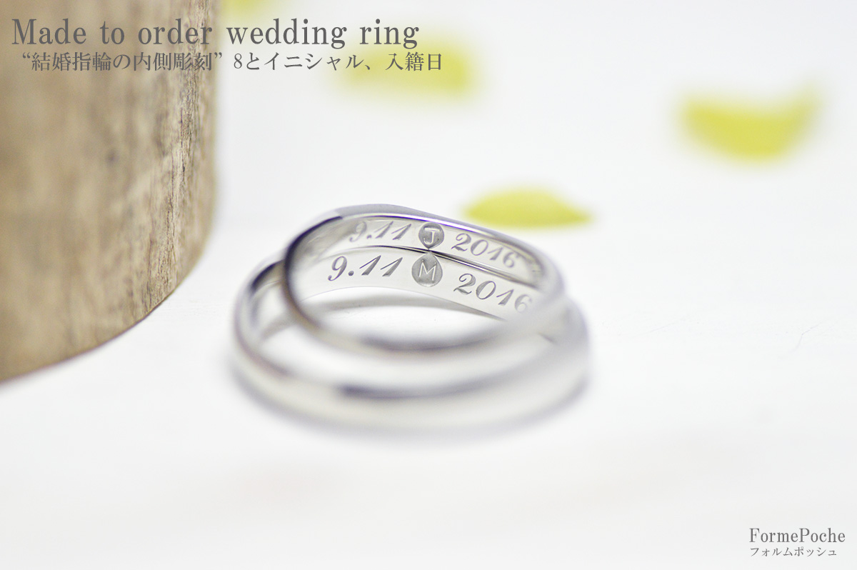 hi180503w1132-リング3 オーダーメイド 結婚指輪 刻印 マーク