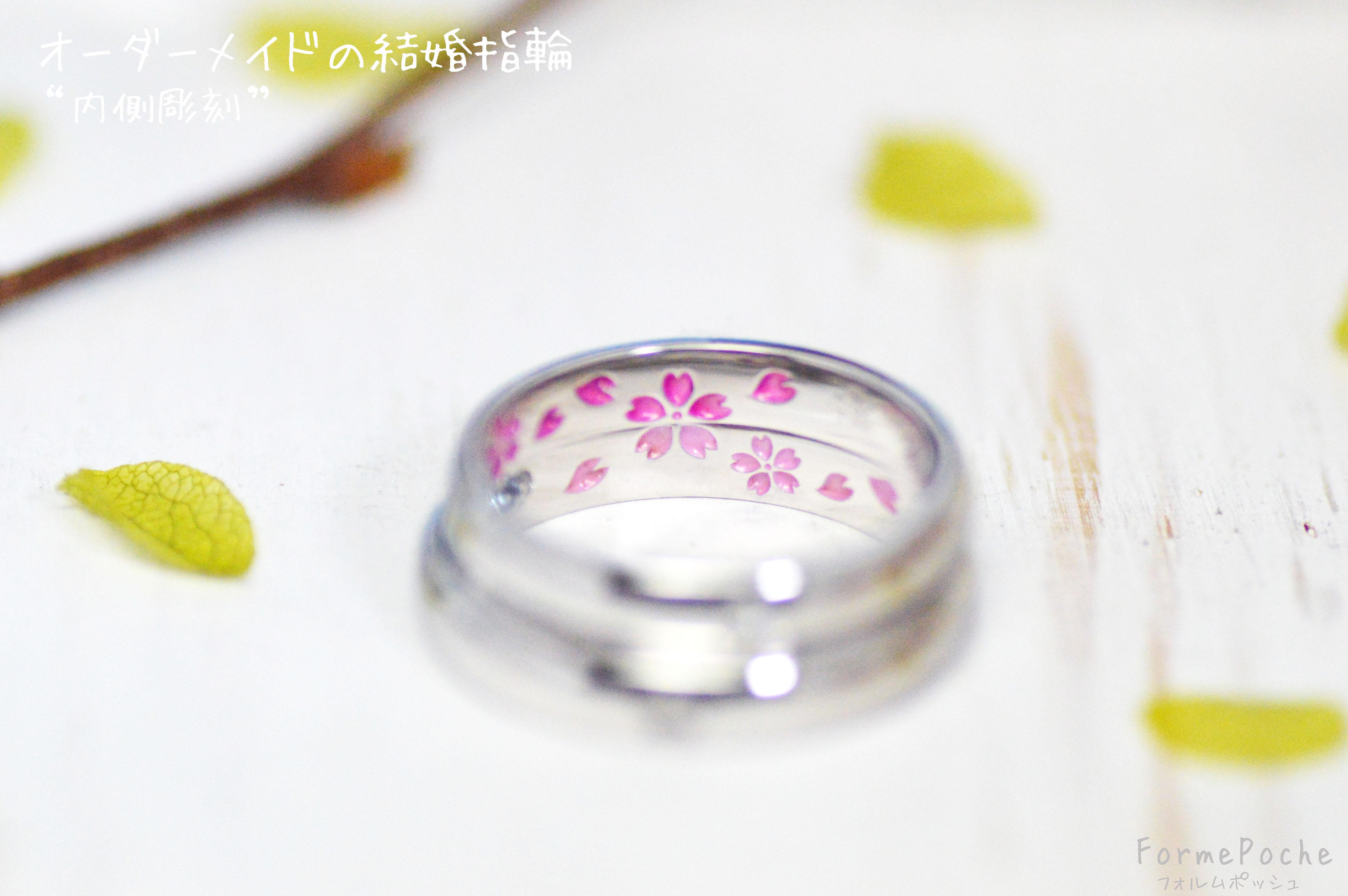 hi180528w1156-ring3 オーダーメイドの結婚指輪 桜 ピンク 色つき