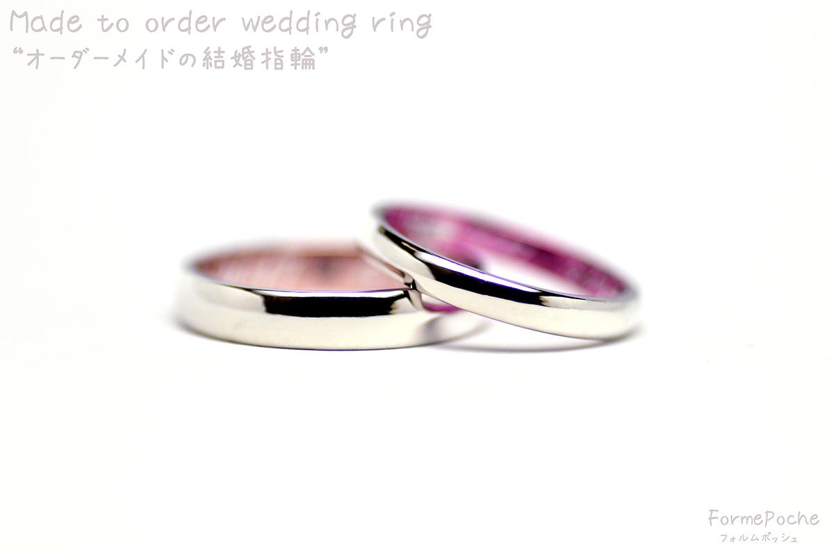 hi180614w1154-ring1 オーダーメイドの結婚指輪 シンプル
