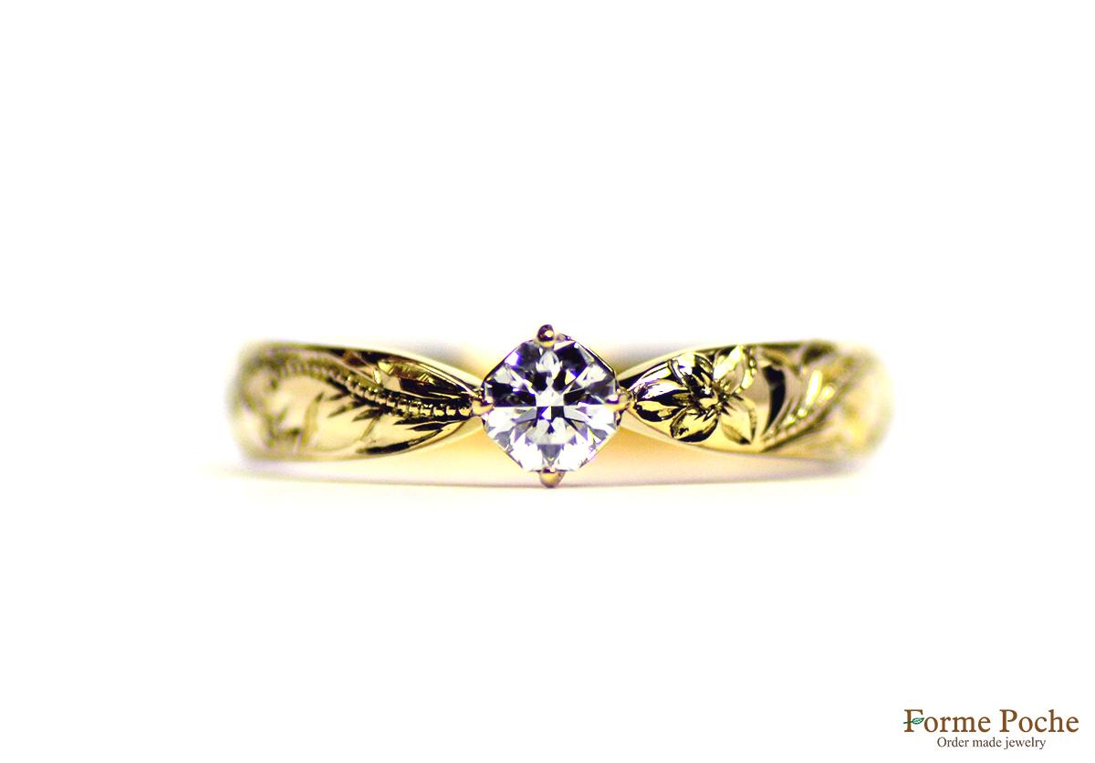 hi180623w1153-3 婚約指輪 ハワイアン リフォーム ダイヤ持込み