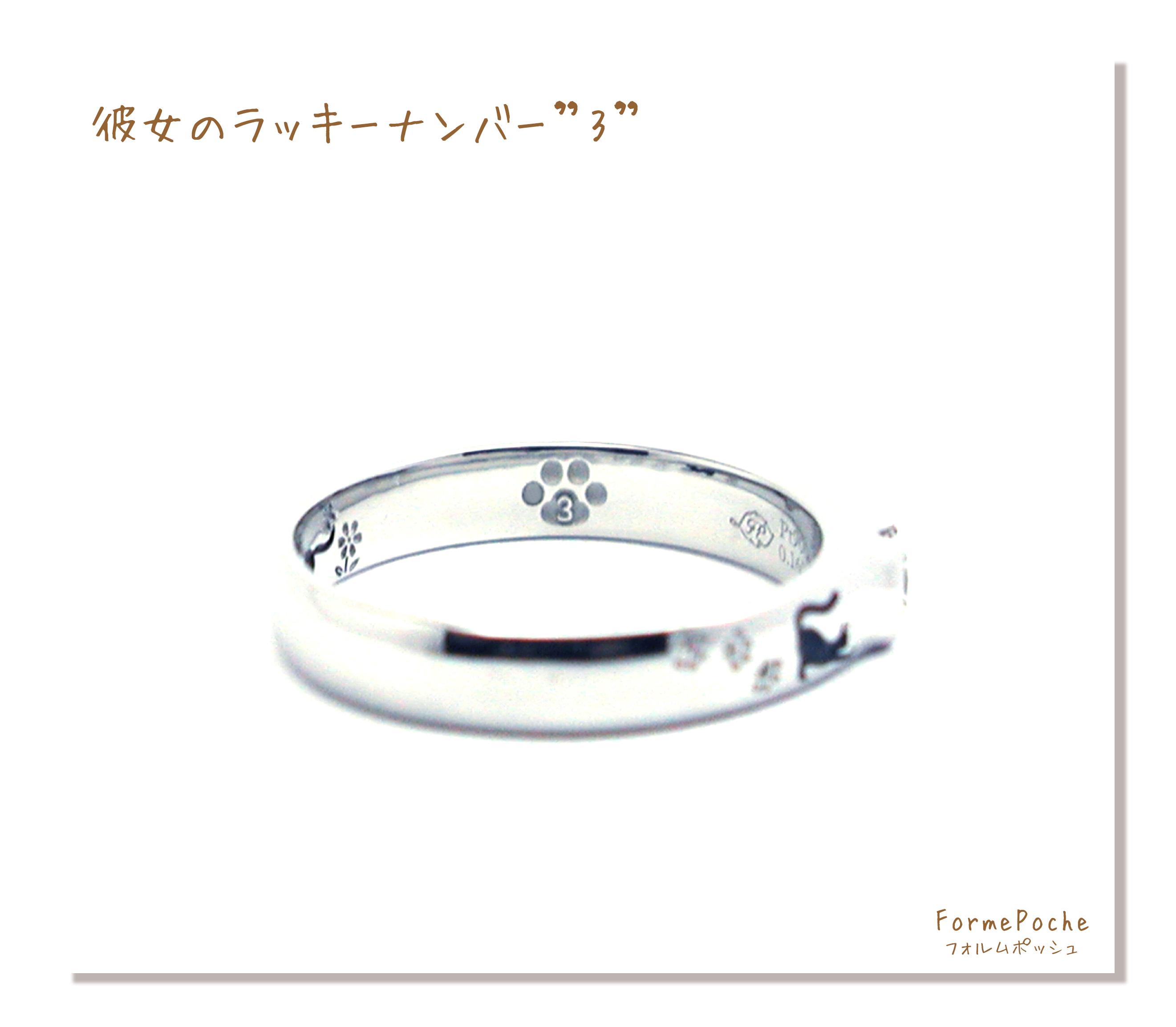 hi180601w1146-ring4 オーダーメイドの婚約指輪 大阪 猫 刻印