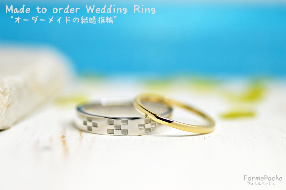 hi180607w1149-5 結婚指輪 シンプル ハート オーダー 大阪 ミンサー 沖縄