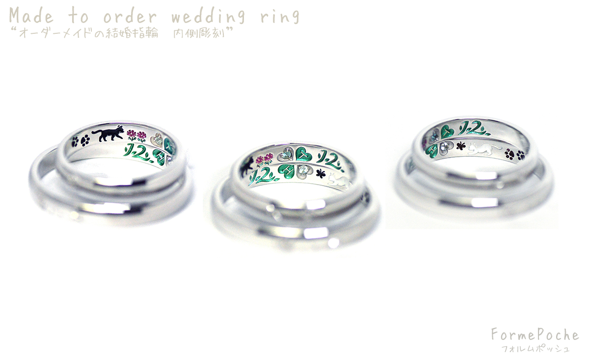 hi180628w1152-ring1 ネコの結婚指輪 月 星 コスモス 誕生石 クローバー