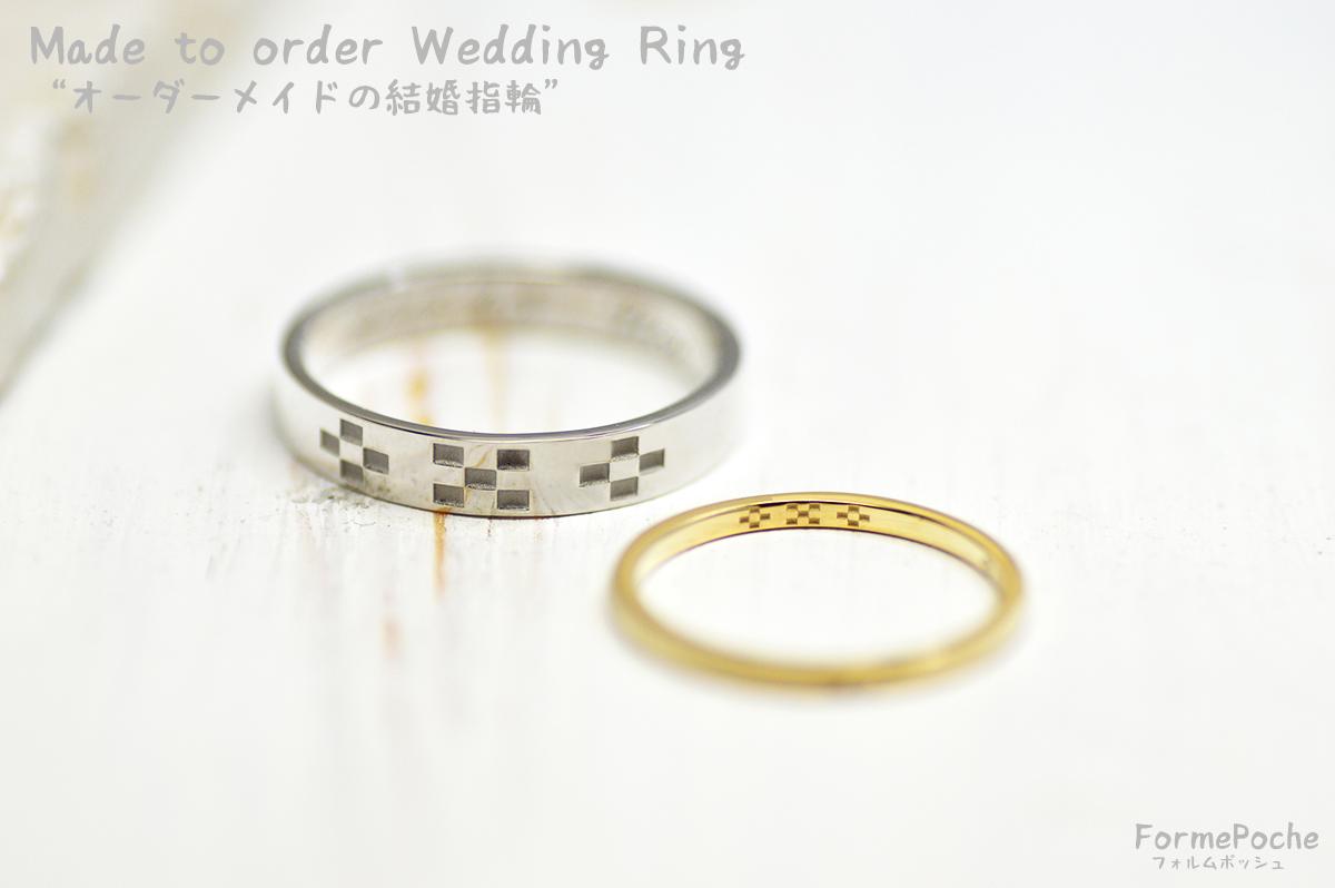 hi180607w1149-1 ミンサー 結婚指輪