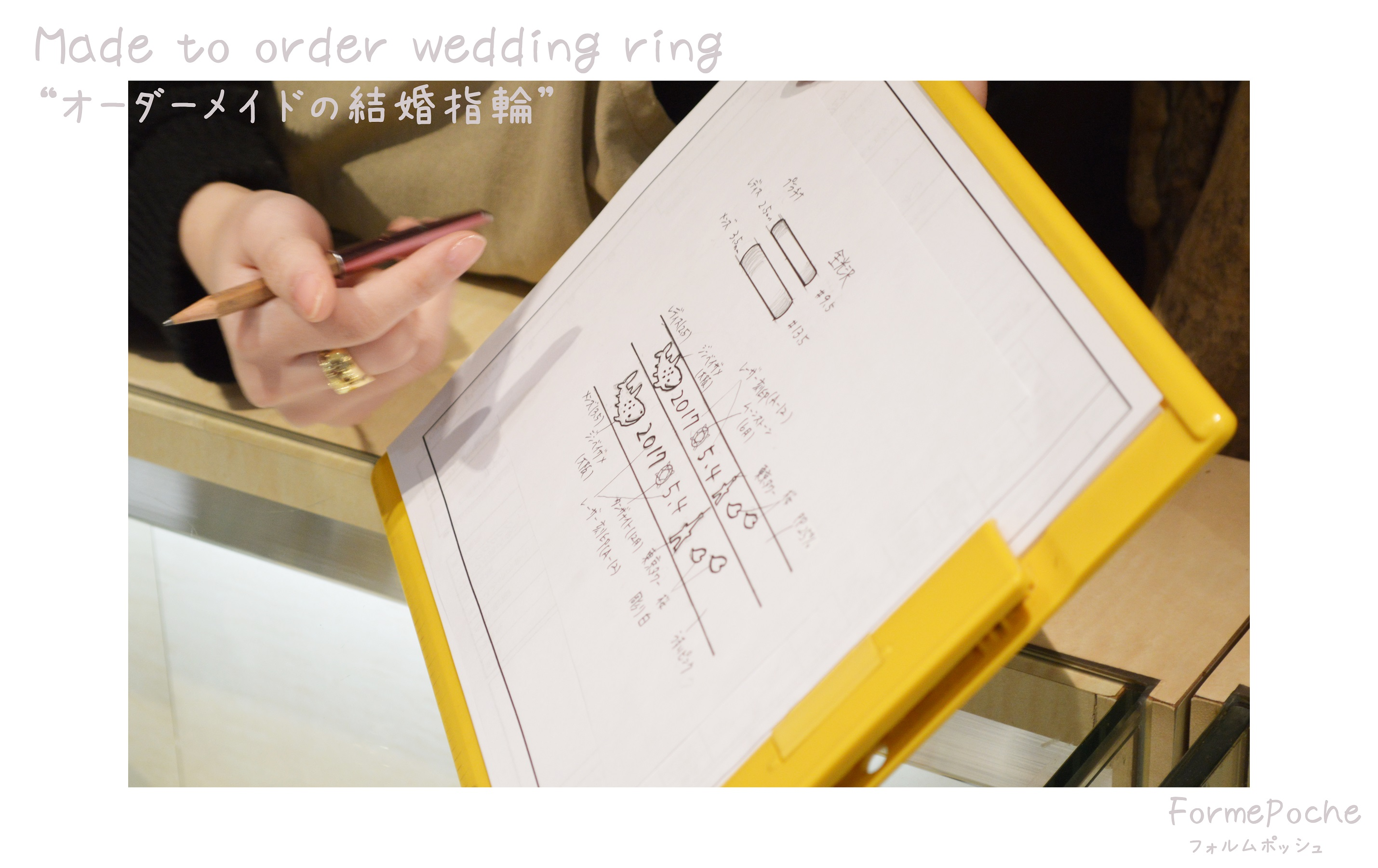 hi180614w1154-2 オリジナルの結婚指輪 ピンク 大阪 東京 刻印 デザイン画