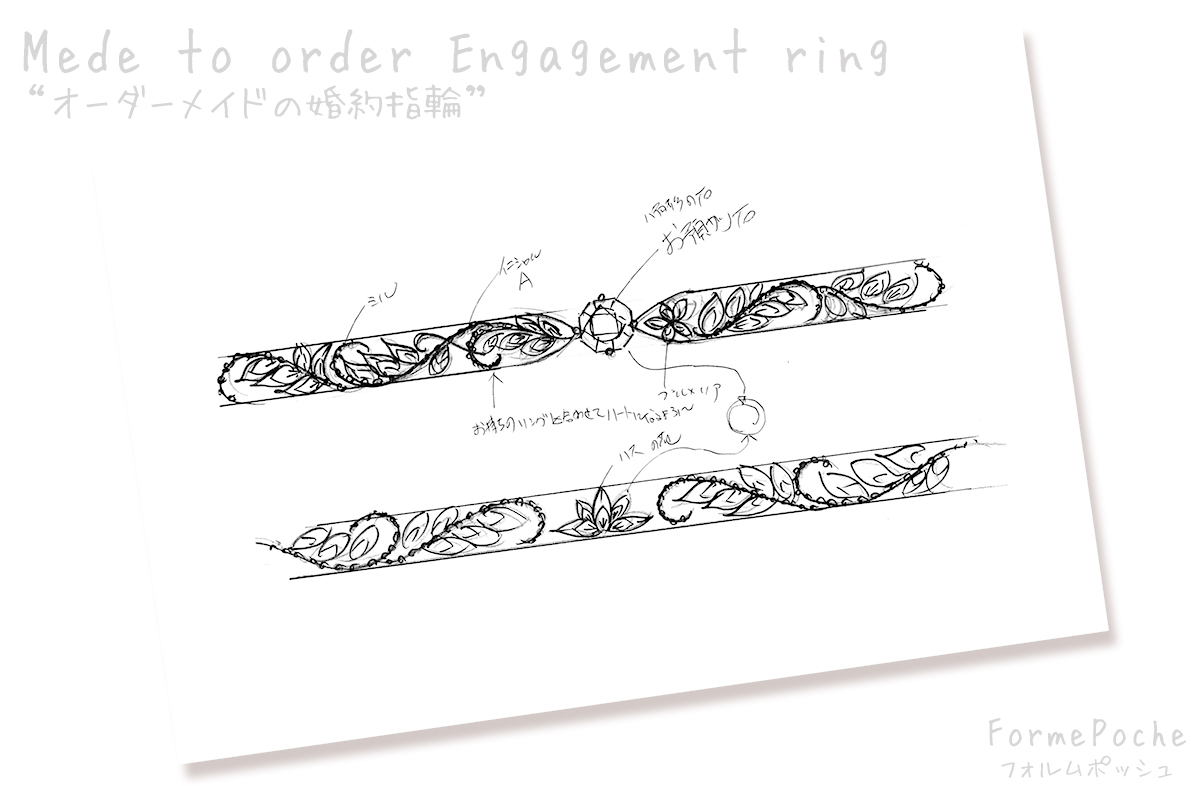 hi180623w1153-7 婚約指輪 ハワイアン リフォーム ダイヤ持込み
