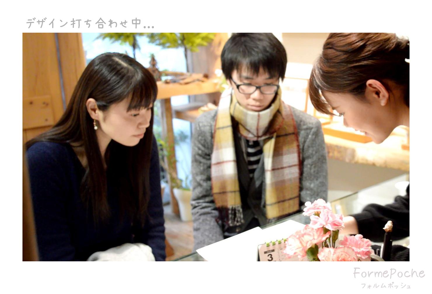 hi180614w1154-1 オリジナルの結婚指輪 ピンク 大阪 東京 刻印 マリッジリング