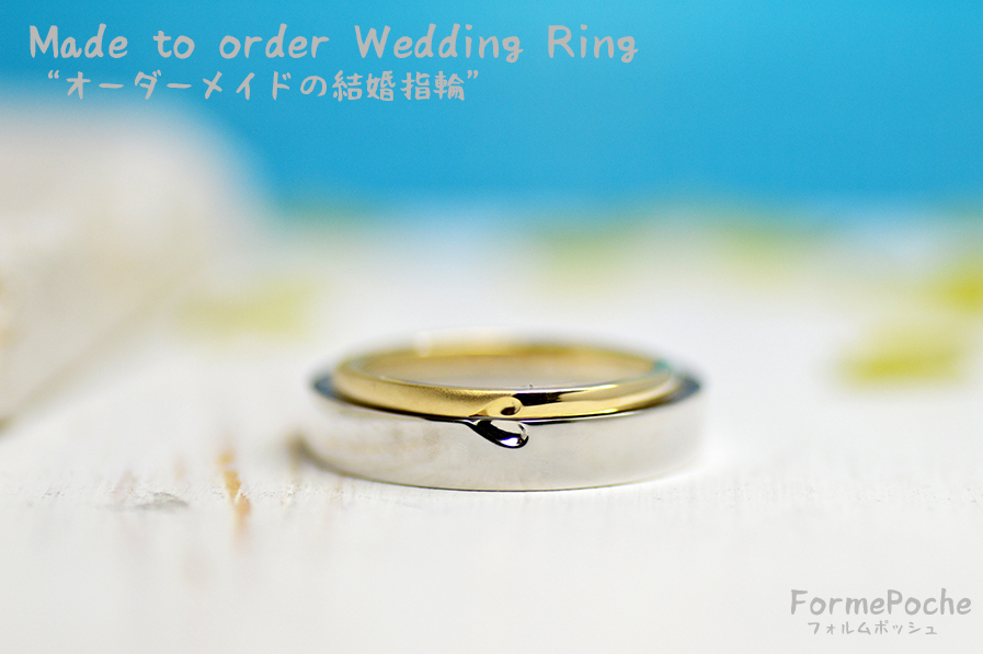 hi180607w1149-3 結婚指輪 シンプル ハート オーダー 大阪