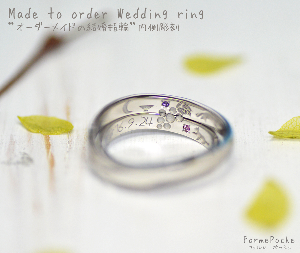 hi180721w1151-ring5 大坂 結婚指輪 刻印