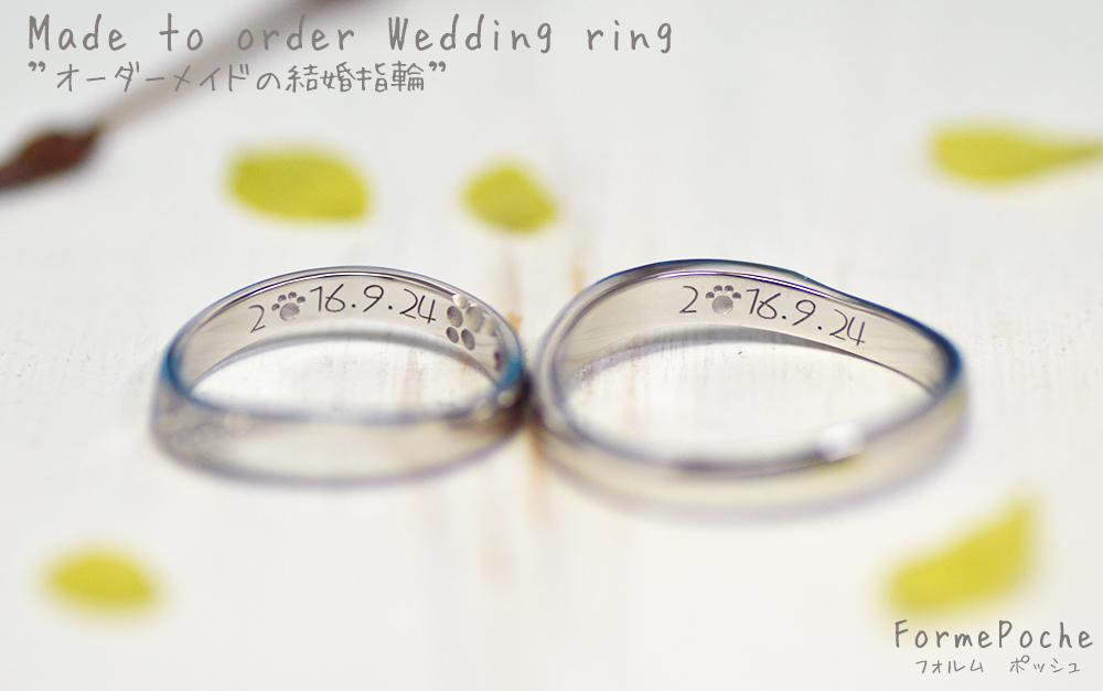 hi180721w1151-ring4 大坂 結婚指輪 刻印 ネコ
