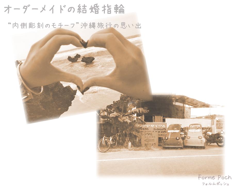 hi180727w1164-3-c オーダーメイドの結婚指輪 大阪 三重