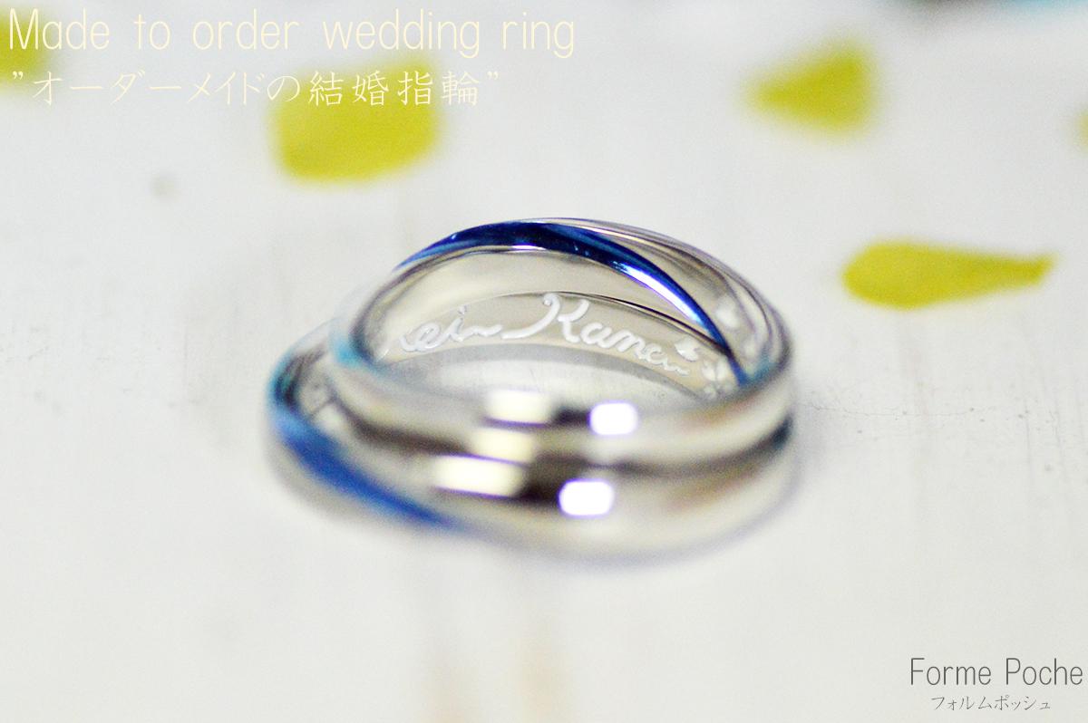 hi180702w1155-ring3 オーダーメイドの結婚指輪 カラフル 青 桜