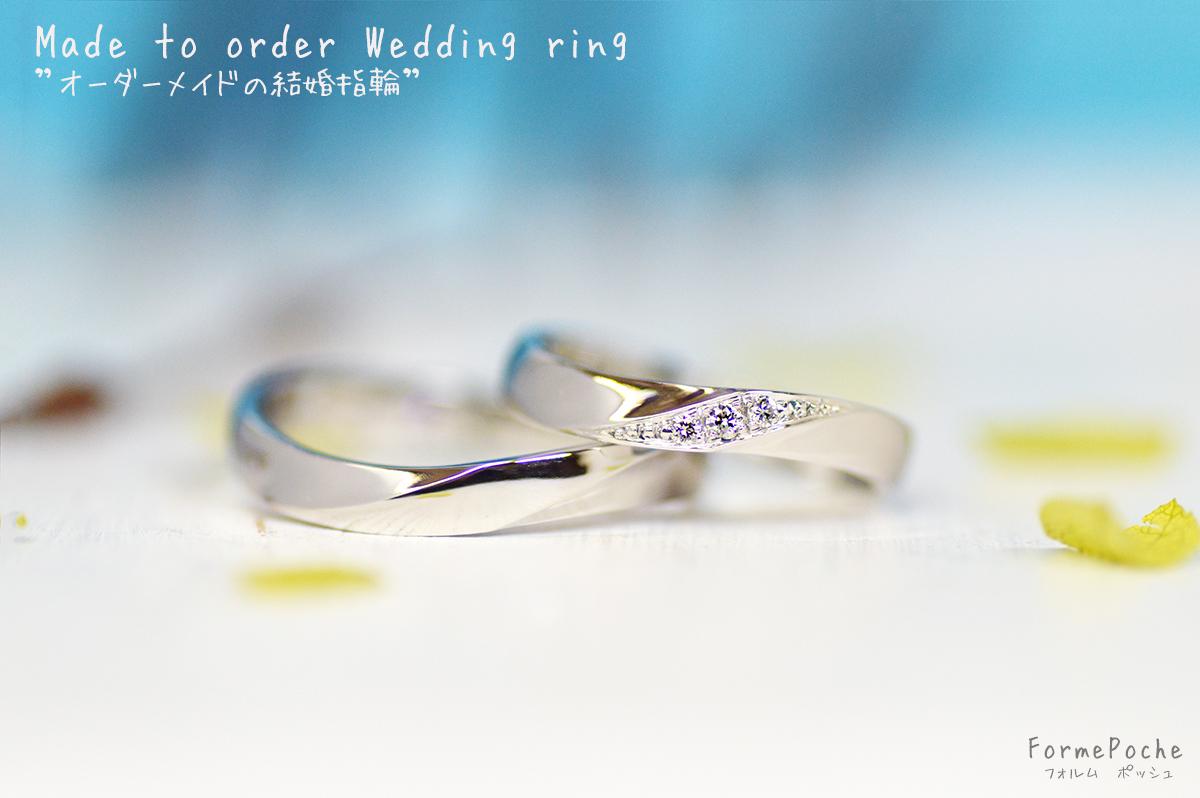 hi180721w1151-ring1 大坂 結婚指輪 シンプル ウェーブ ダイヤ