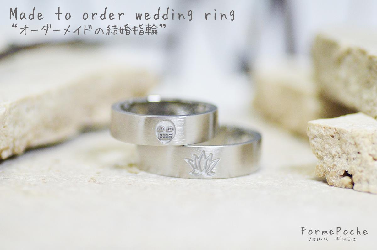 hi180719w1162-4 オーダーメイドの結婚指輪 手書きイラスト インディアン