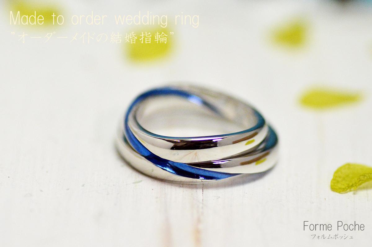 hi180702w1155-ring2 オーダーメイドの結婚指輪 カラフル 青 桜