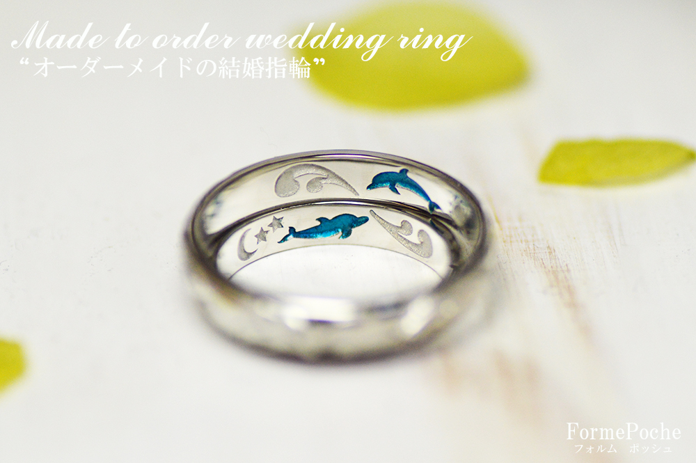 hi180709w1158-ring1 オーダーメイドの結婚指輪 イルカ ハワイアン 波 釣り針