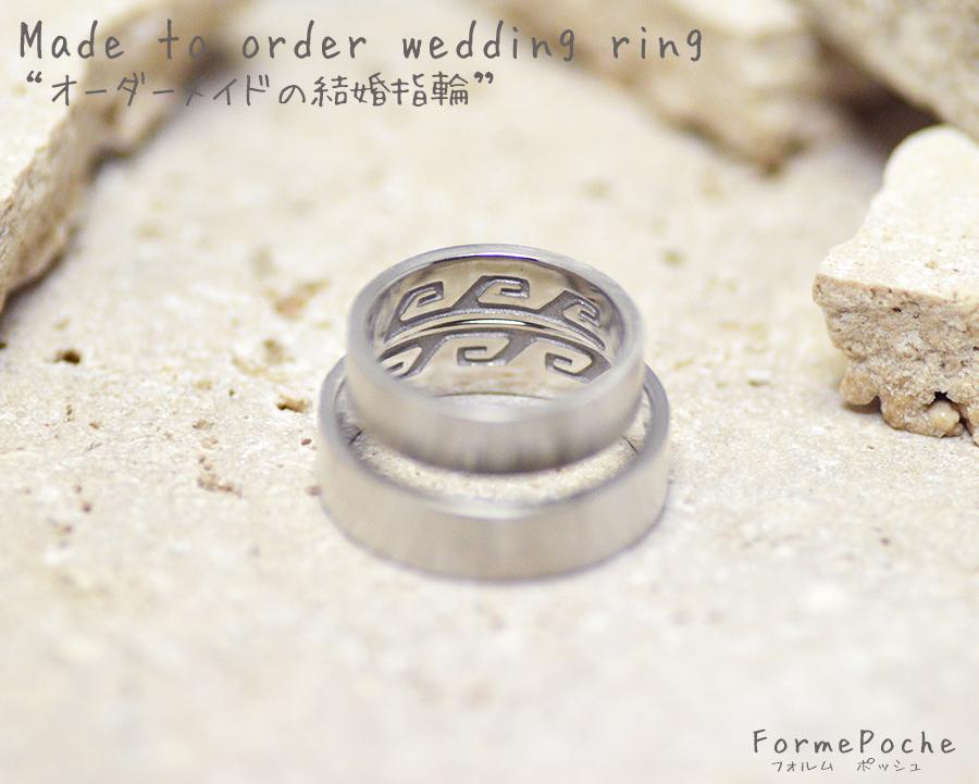 hi180719w1162-3 インディアン 結婚指輪 波 水