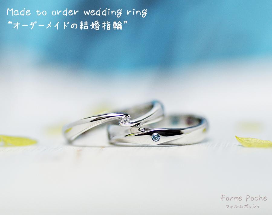 hi180727w1164-ring1 オーダーメイドの結婚指輪 大阪 手作り結婚指輪 シンプル プラチナ