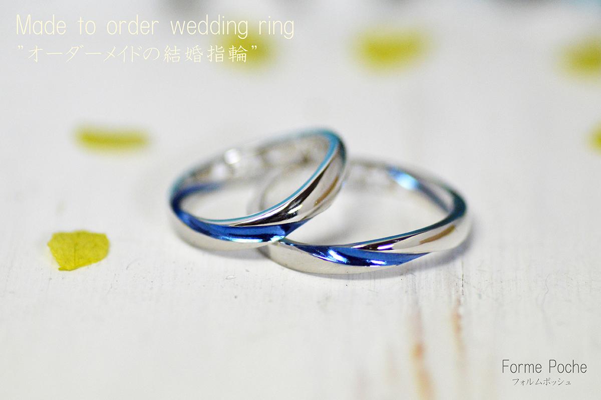 hi180702w1155-ring6 オーダーメイドの結婚指輪 カラフル 青 桜