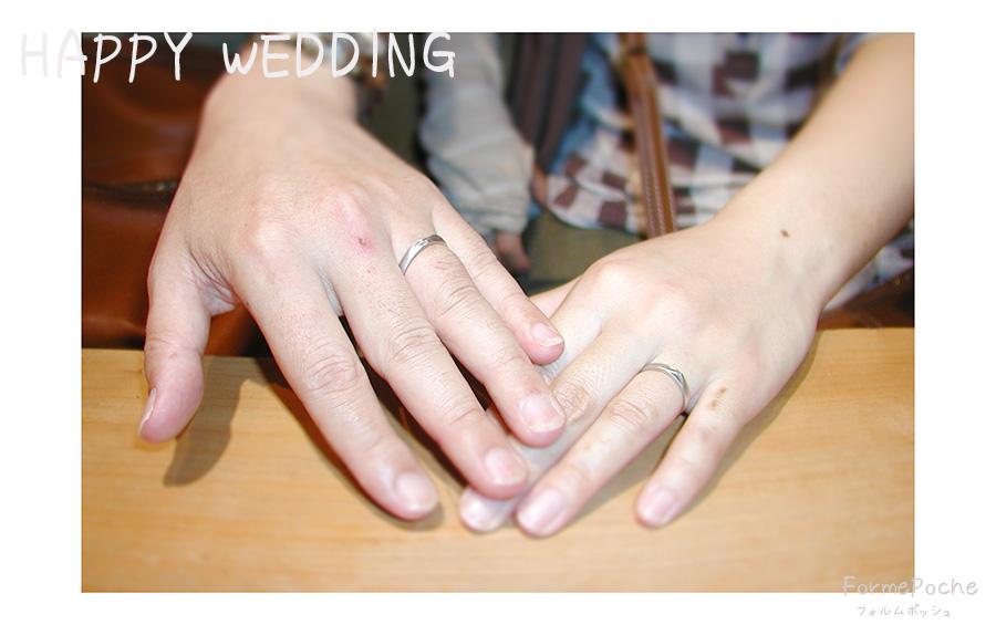 hi180722w1161-1 結婚指輪 オーダー 大阪 手作り