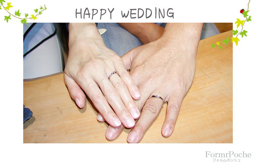 hi180714w1163-1 オーダー 結婚指輪 大坂 クローバー 内側 刻印