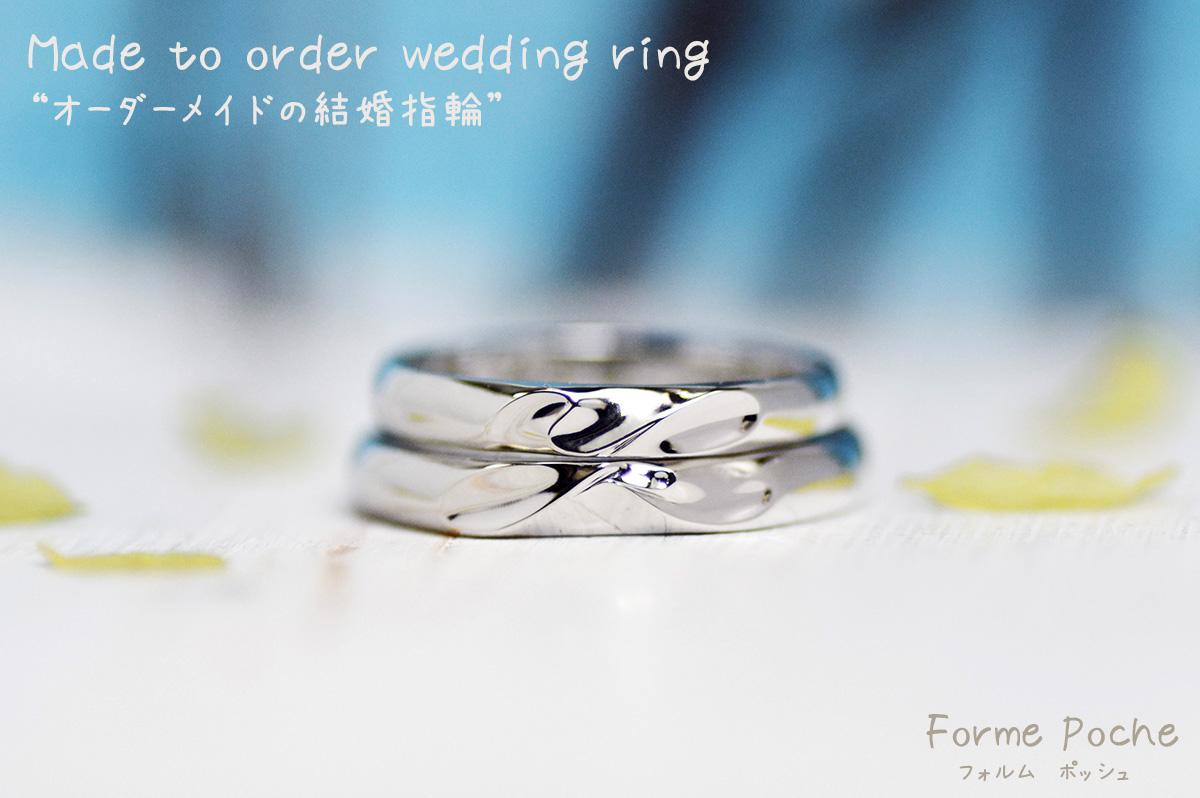 hiw1165-3 オーダーメイドの結婚指輪 イニシャル オリジナルデザイン