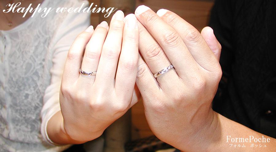 hi180709w1158-1 オーダーメイドの結婚指輪 イルカ ハワイアン 波 釣り針