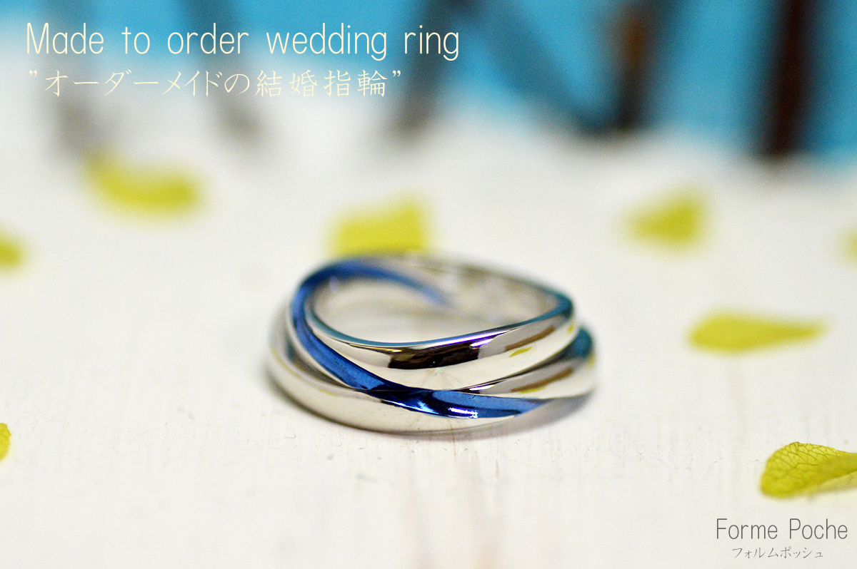 hi180702w1155-ring1 オーダーメイドの結婚指輪 カラフル 青 桜