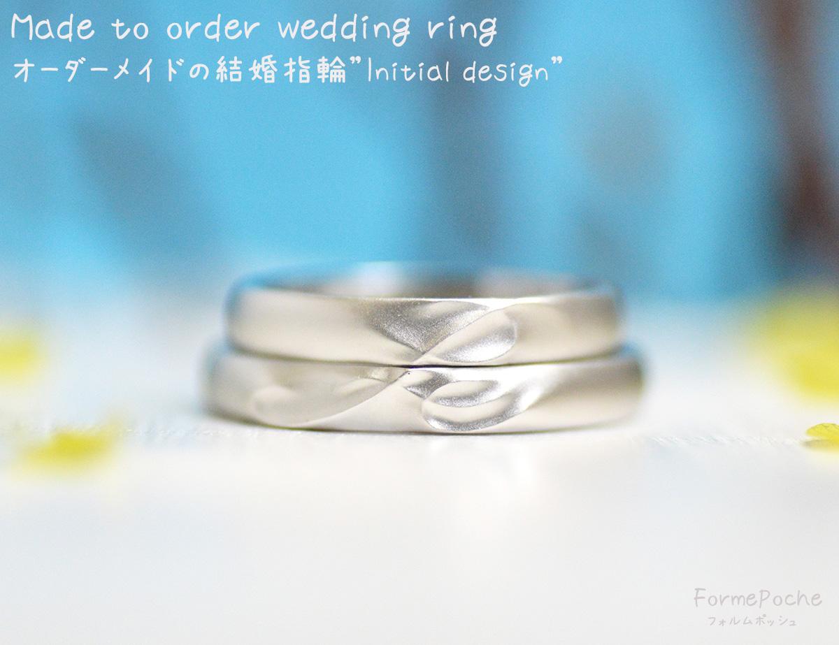hi180722w1161-イニシャル オーダー結婚指輪 大阪